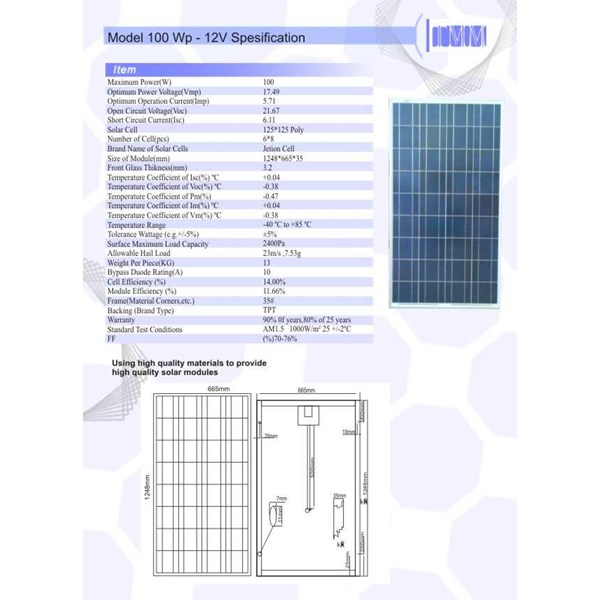jual panel surya 100 wp poly & mono 12/24v (modul solar cell)-2