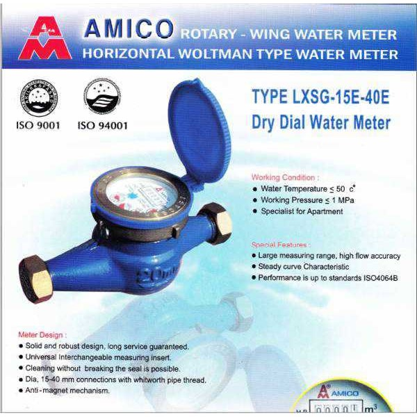 amico, amico water meter, flow meter amico