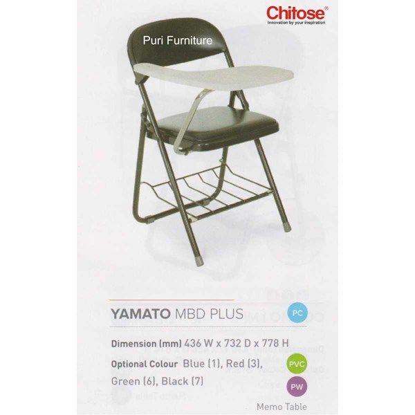 chitose folding chair & memo-3