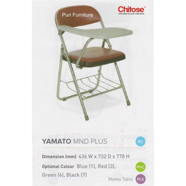 chitose folding chair & memo-2