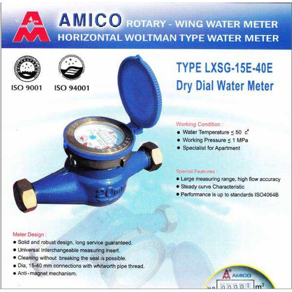 amico water meter, amico, flow meter amico
