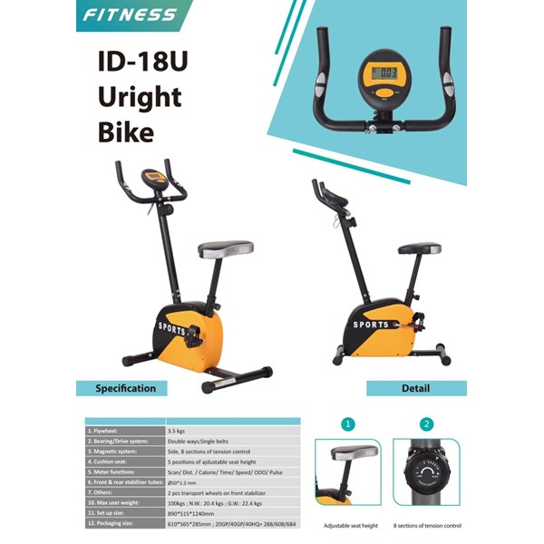 id 180 uright bike