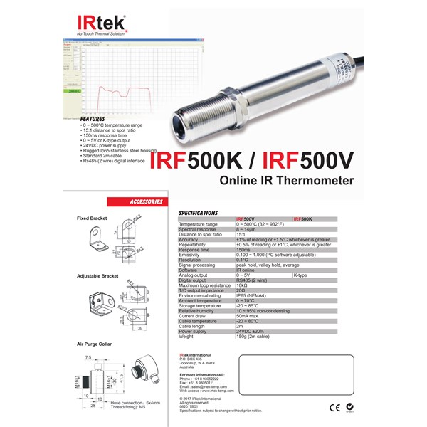 ir thermometer online ns10lsfk