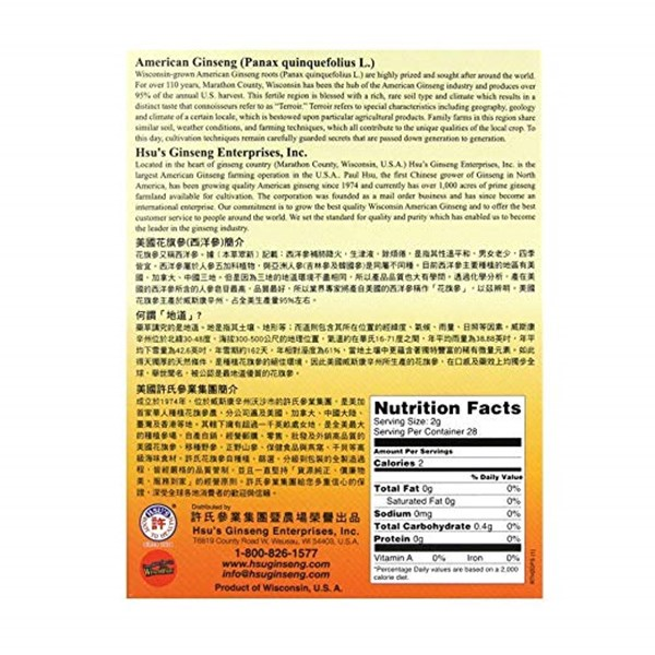 cultivated mixed large-medium slices american ginseng.-2