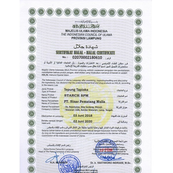 certificate of humiabsorbent desiccant
